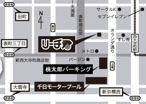 雀荘 フリー麻雀 リーチ君 岡山店の写真5