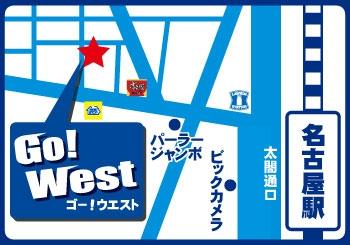 雀荘 GO!WESTの写真5