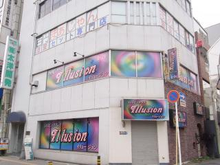 雀荘 まぁじゃんヒャクジャン 川崎店の店舗写真