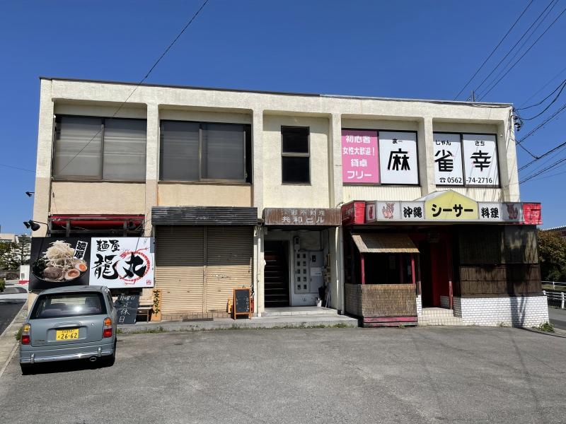 雀荘 麻雀 幸の店舗写真1