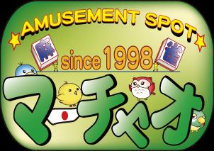 雀荘 マーチャオ 京都駅前店の店舗ロゴ