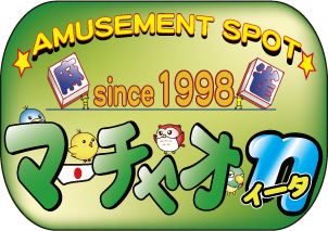 雀荘 マーチャオ η(イータ) 大阪難波三人打ち店のブログ