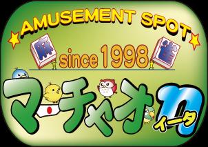 雀荘 マーチャオ η(イータ) 大阪難波三人打ち店の店舗ロゴ