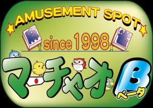 雀荘 マーチャオ β(ベータ) 大阪梅田店の店舗ロゴ