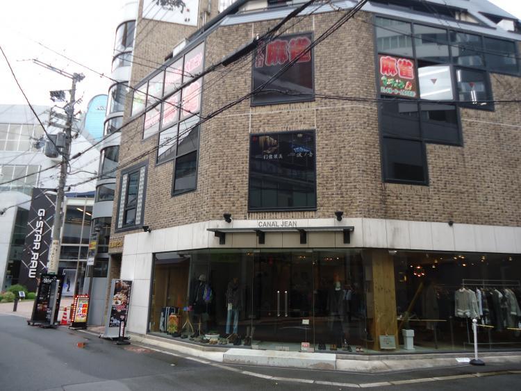 雀荘 マーチャオ β(ベータ) 大阪梅田店の店舗写真1