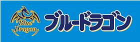 栃木県で人気の雀荘 ブルードラゴン 宇都宮店