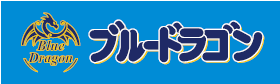 雀荘 ブルードラゴン 宇都宮店の店舗ロゴ