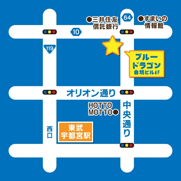 雀荘 ブルードラゴン 宇都宮店の写真5