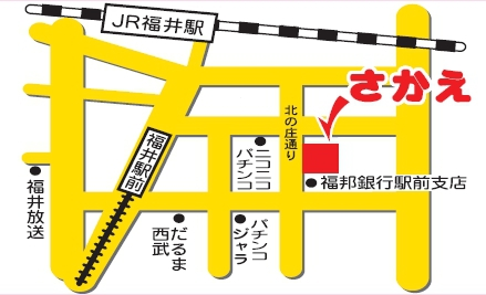 雀荘 リーチ麻雀さかえ福井店の写真5