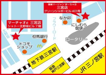 雀荘 マーチャオ ε(イプシロン) 神戸三宮店の写真5