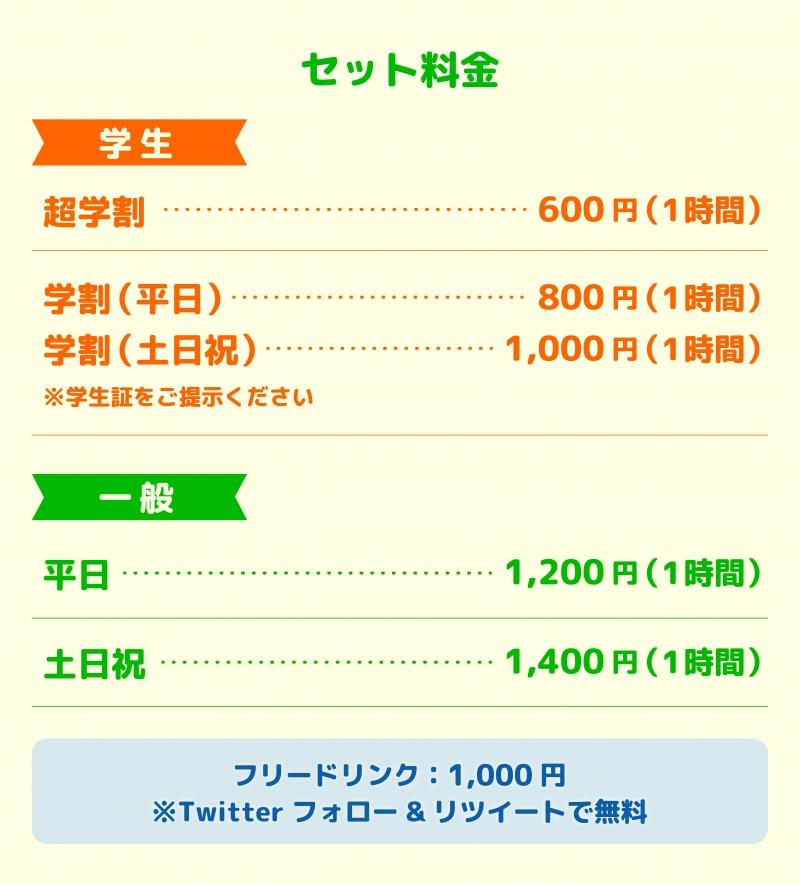 雀荘 マーチャオ ζ(ゼータ) 東京新宿店の写真3
