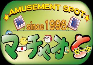 雀荘 マーチャオ ζ(ゼータ) 新宿店の店舗ロゴ