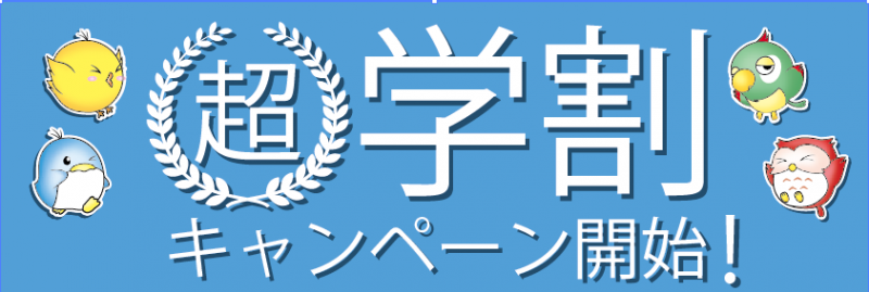 雀荘 マーチャオ♌(レオ)立川店のイベント写真1