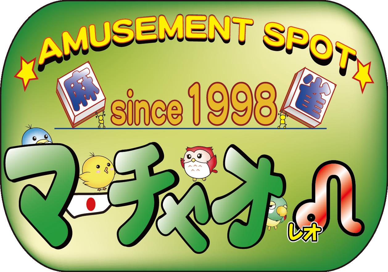 雀荘 マーチャオ♌(レオ)立川店のロゴ