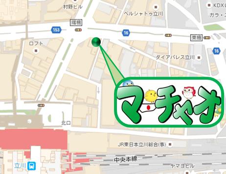 雀荘 マーチャオレオ立川店の写真5