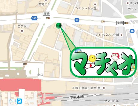 雀荘 マーチャオ♌(レオ)立川店の写真