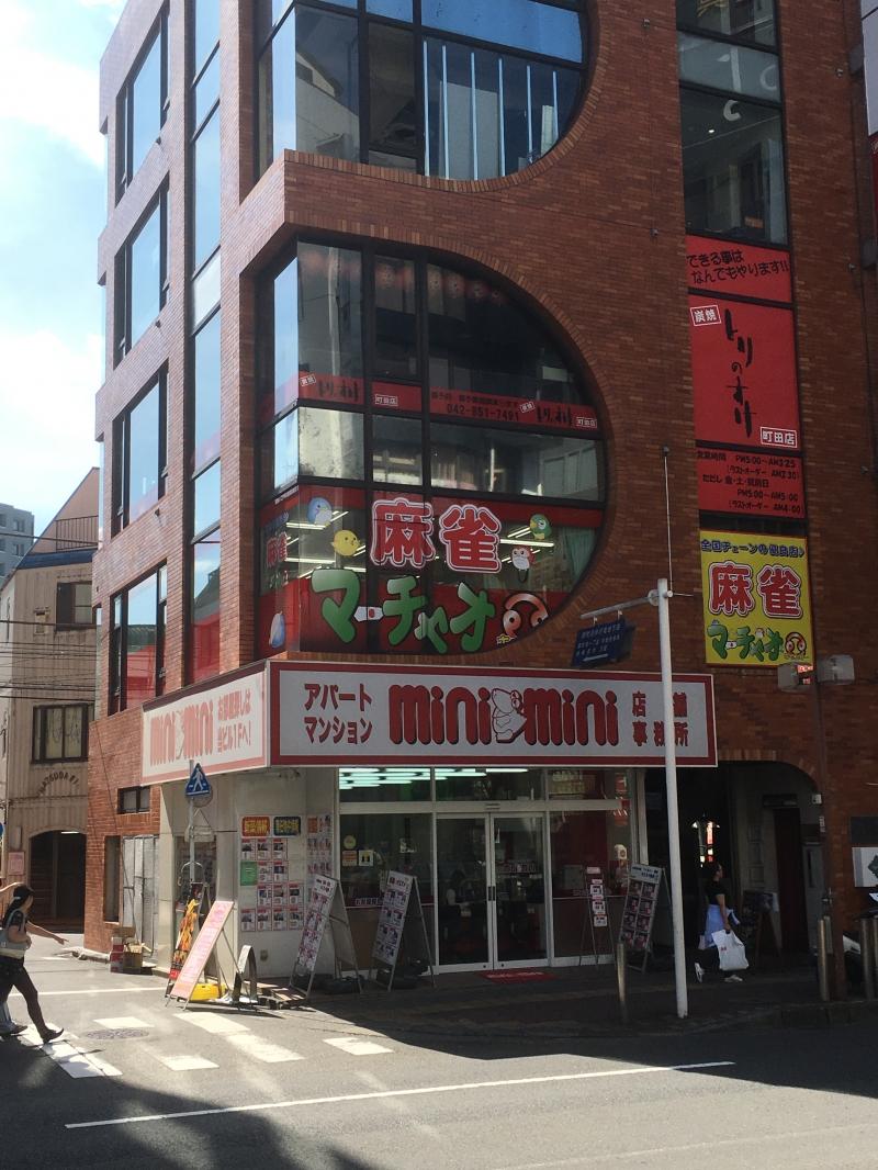 雀荘 マーチャオ ♋(キャンサー) 町田店の写真2