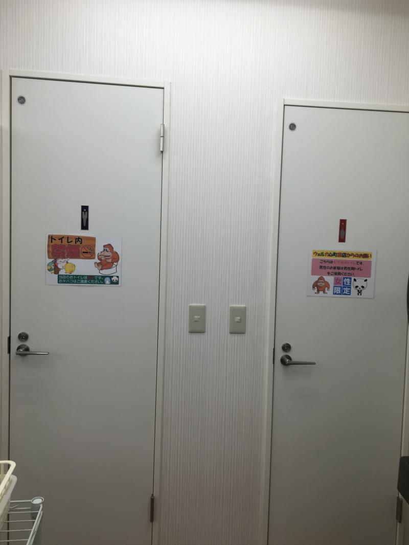 雀荘 マーチャオキャンサー町田店の写真4