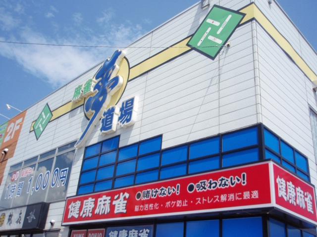雀荘 麻雀夢道場 大谷地店の店舗写真1