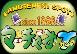 雀荘 マーチャオ γ(ガンマ) 大阪難波店の店舗ロゴ