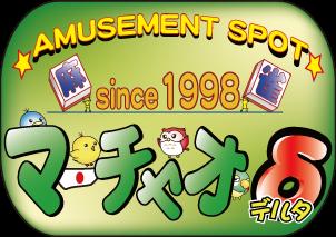 雀荘 マーチャオ δ(デルタ) 吉祥寺店の店舗ロゴ