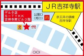 雀荘 マーチャオ δ(デルタ) 東京吉祥寺店の写真5