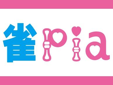 雀荘 雀piaの店舗ロゴ