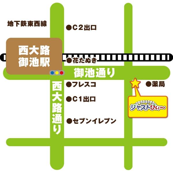 雀荘 麻雀ルーム ジャストびぃ~の写真5