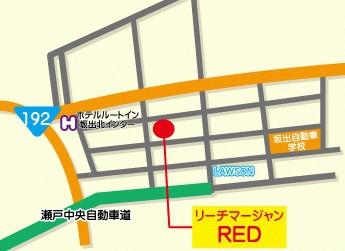 雀荘 リーチマージャン REDの写真5