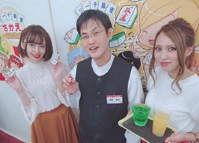 雀荘 リーチ麻雀さかえ札幌1号店の写真2