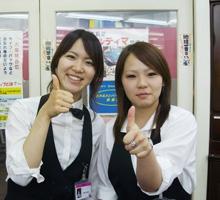 雀荘 リーチ麻雀さかえ徳島店の写真4
