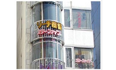 雀荘 スリーファイブ 町田店の写真