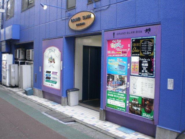 雀荘 まぁじゃん シャカロビン 調布店の写真4