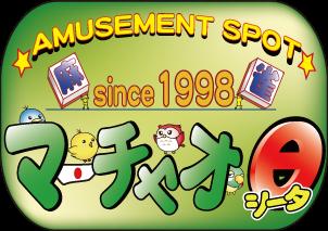 雀荘 マーチャオ θ(シータ) 池袋店の店舗ロゴ