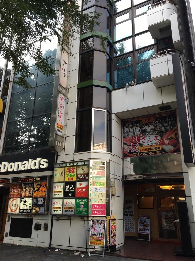 雀荘 マーチャオ θ(シータ) 池袋店の写真4