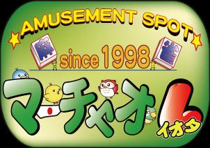 雀荘 マーチャオ ι(イオタ) 東京秋葉原店のロゴ