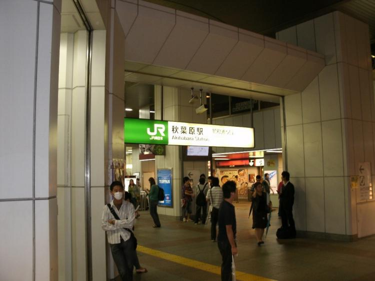 雀荘 マーチャオ ι(イオタ) 秋葉原店の写真2