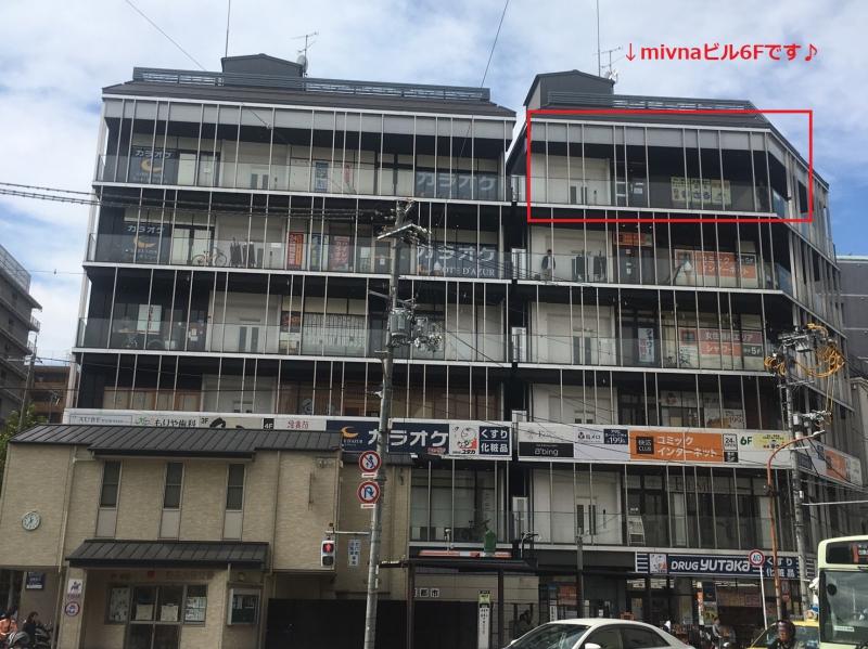 雀荘 リーチ麻雀 まさる京都店の写真4
