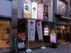 雀荘 まぁじゃん ぱたーん 所沢店の写真3