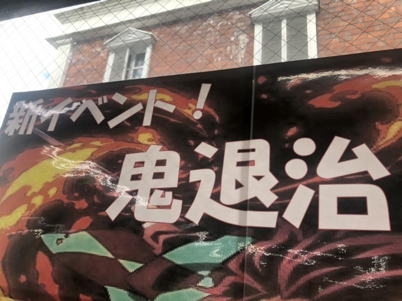 雀荘 マーチャオ κ(カッパー) 奈良大和八木店のイベント写真1
