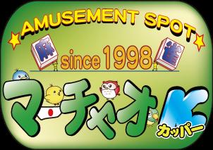 雀荘 マーチャオ κ(カッパー) 奈良大和八木店の店舗ロゴ