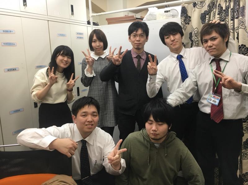 雀荘 マーチャオ μ(ミュー) 横浜店の店舗写真