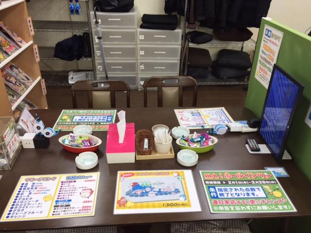 雀荘 マーチャオ μ(ミュー) 横浜店の写真4