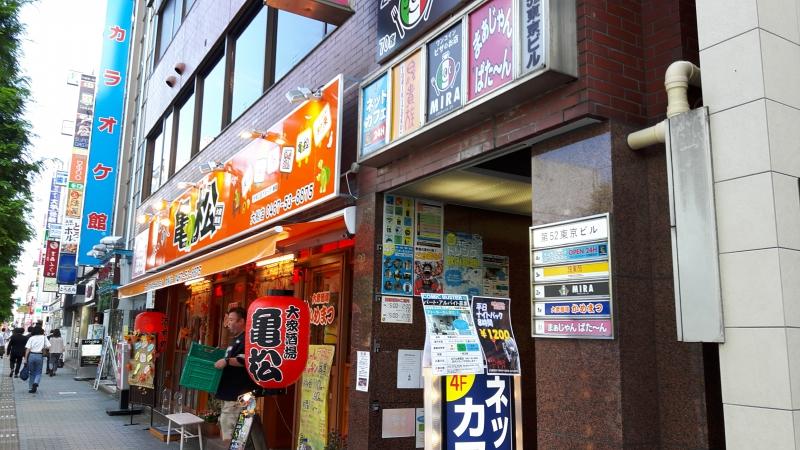 雀荘 まぁじゃん ぱたーん 大船店の写真2