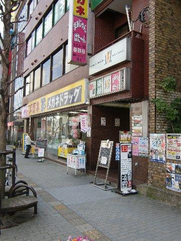 雀荘 まぁじゃん ぱたーん 大船店の写真