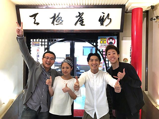 雀荘 ニュー雀トップ 難波・千日前店の写真2