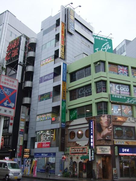 雀荘 麻雀さん 千葉店の写真2