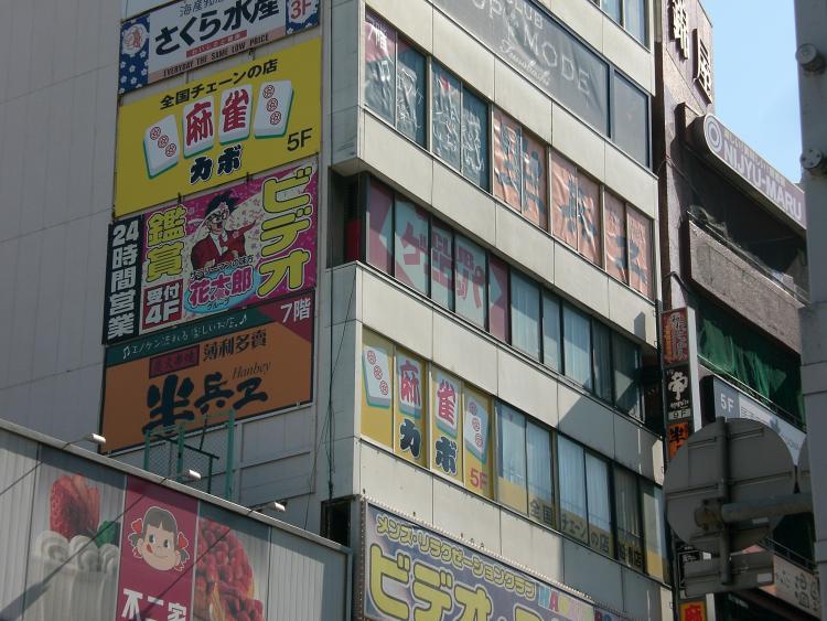 雀荘 麻雀カボ 船橋店の写真2