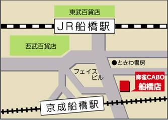 雀荘 麻雀カボ 船橋店の写真5