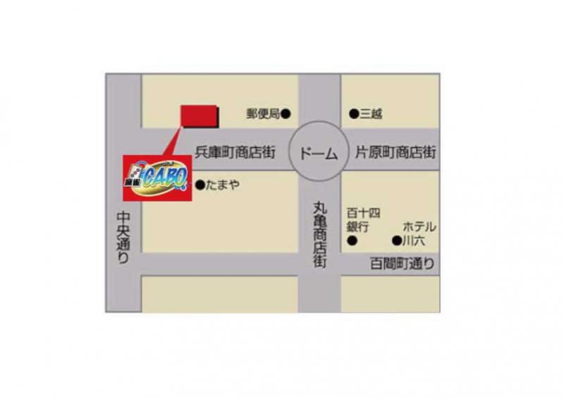 雀荘 麻雀カボ 高松店の写真5
